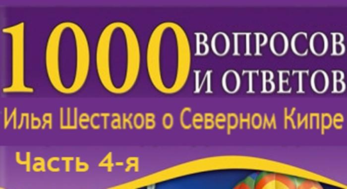 265529dd-a8c6-40b1-a0df-54a0bc2687df