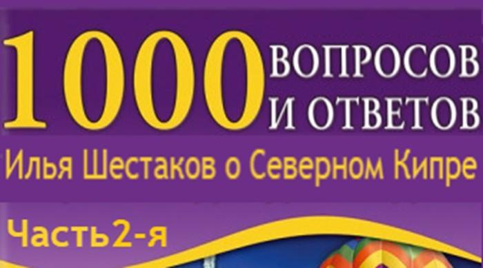 861f0a2e-a13b-4d2c-9bc5-30f40d290d97